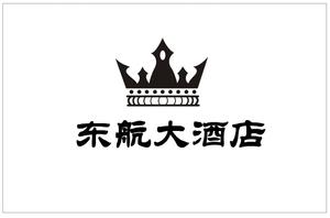 东航大酒店