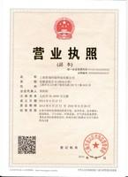 上海凯翎环保科技有限公司